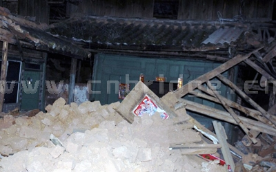 州姚安县官屯乡发生地震