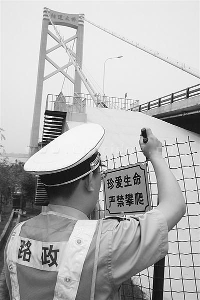 ...阳逻长江大桥竟成为两岸市民\