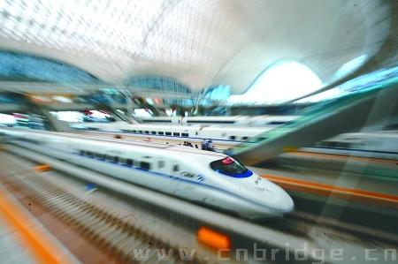 2015年从重庆出发到广州时间将缩短13个小时