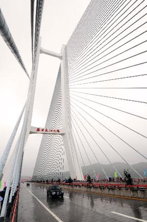 至喜长江大桥今日通车 系宜昌第六座长江大桥