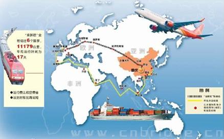 重庆至欧洲的渝新欧国际铁路 吸引世界目光