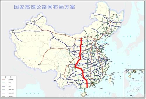 要建3条高速; 延安至延川