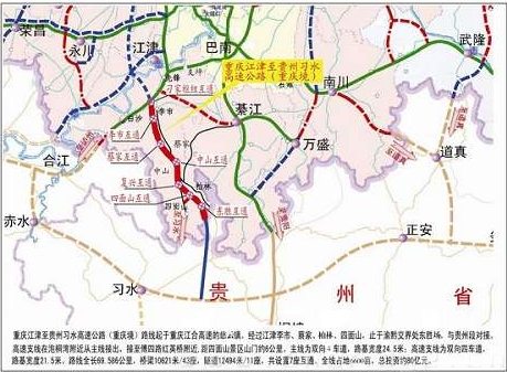 四面山风景区距离重庆主城区车程