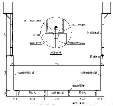 箱安装前结构示意图