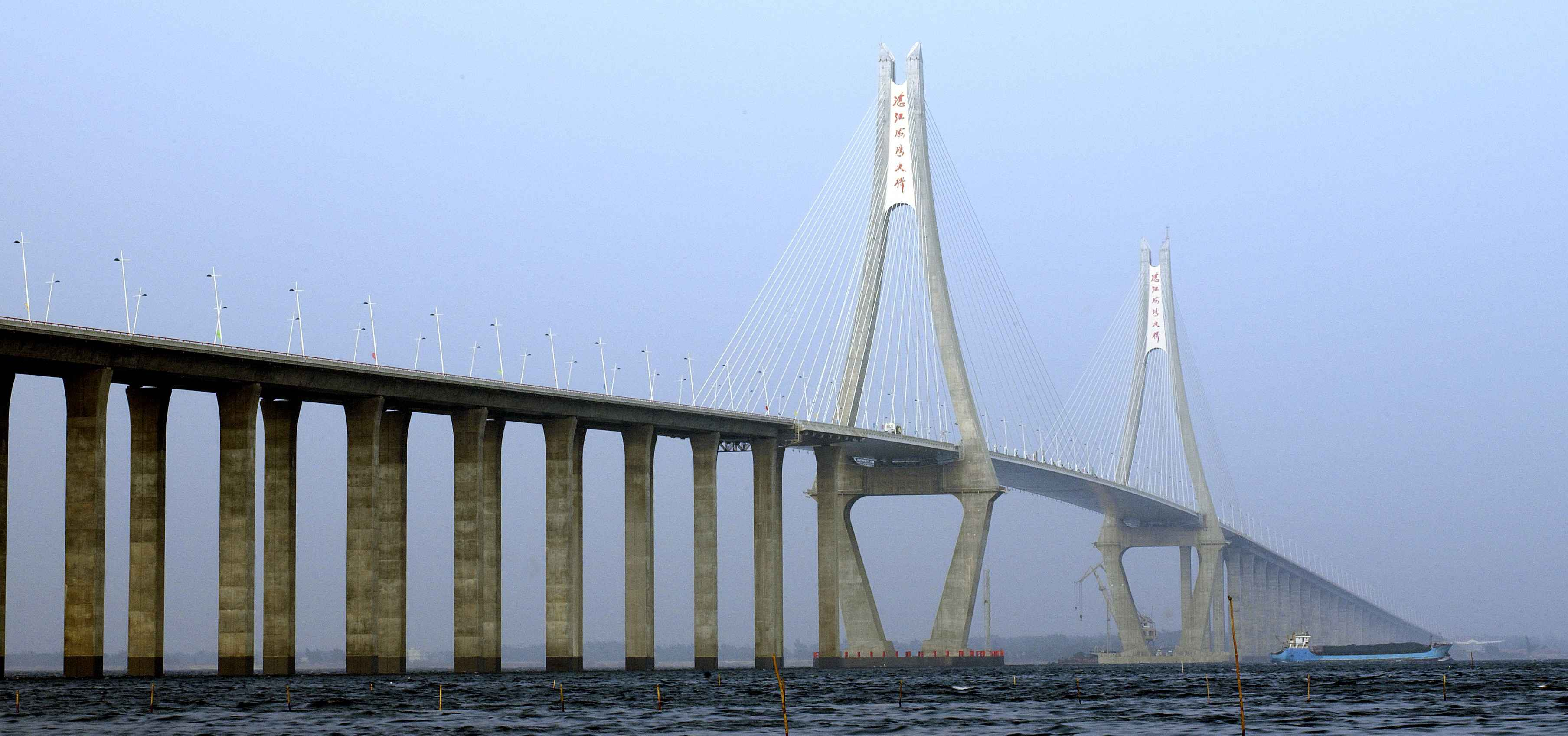 湛江海湾大桥