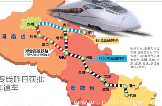 郑州到合肥有两条高铁可选
