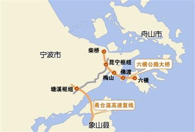 宁波将再建一条高速公路 连接象山港大桥与六横公路大桥接线