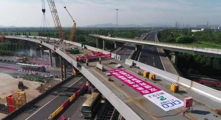 全国首例桥上拆桥工程主体完成 - 路桥资讯-桥梁要闻、会展报告、路桥政策-土木资料网 -